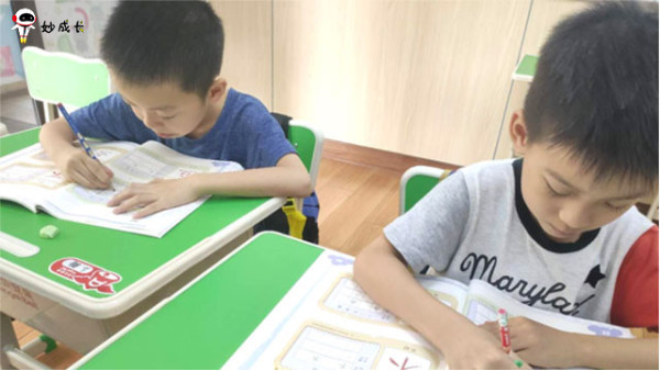 孩子什么时候练字?机构什么时候开班?妙习字:7-10岁是为最佳