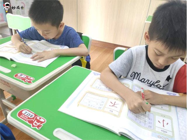 小学是孩子练字的最佳时期