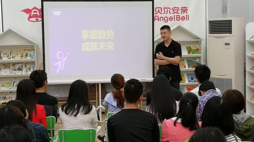 【深圳热线】广州全能双师开放日:托管机构独有竞争优势能带来什么?