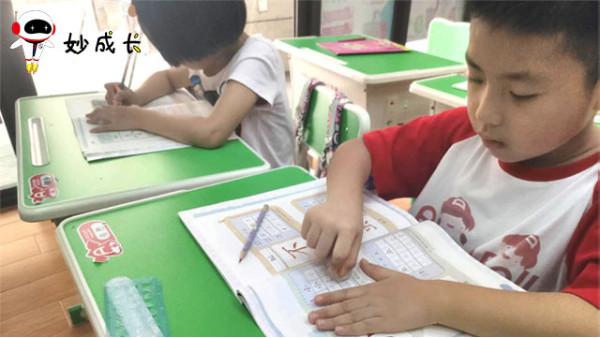学生如何练好字?老师如何教?妙习字实用秘诀在这里