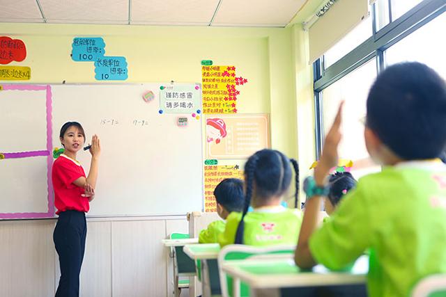 妙成长幼小衔接数学课,培养孩子的数学思维