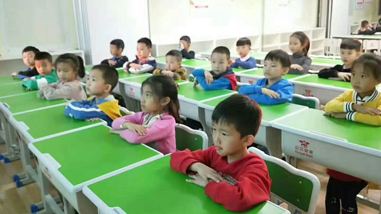 托管班这样帮低年级孩子进入学习状态