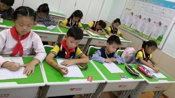 数学练习玩出来,托管班用双师课堂破题海!
