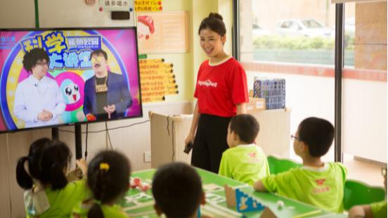 【黔讯网报道】技术整合优质教育资源 贝尔安亲推出全能双师