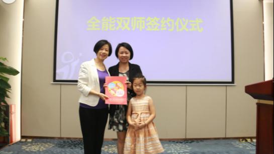 【深圳热线】贝尔安亲在广州举行全能双师发布会,为托管行业赋能