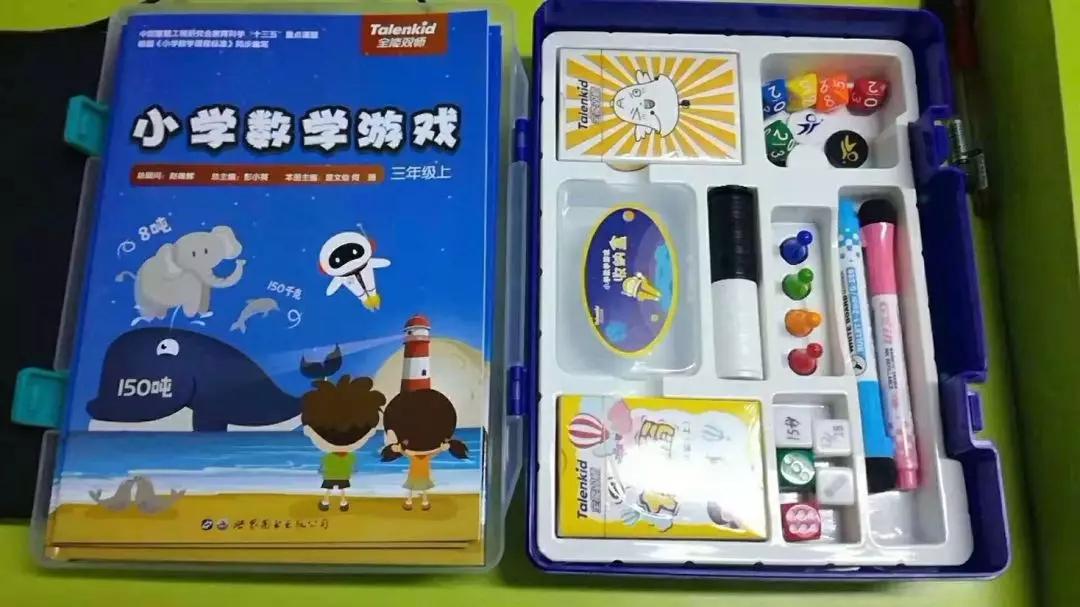 邓超不舍女儿想息影?数学游戏盒子让家长安心去上班!