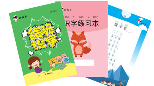 幼儿识字课教学方法有哪些?妙成长建议加盟专业识字课