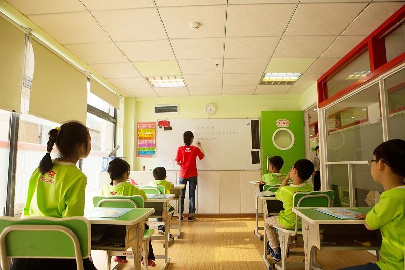 小学同步辅导课程