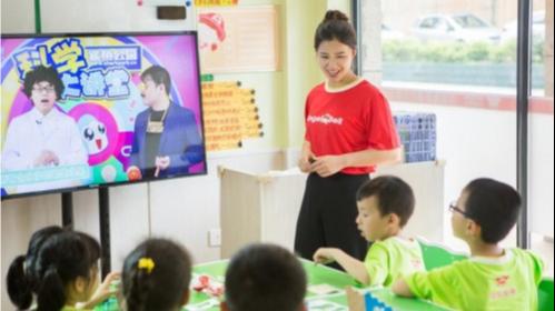 【华商网报道】孩子来了不想走,这样的课堂真有意思!